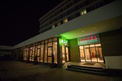 Hotel Küküllő