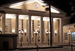 Villa Politica