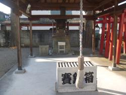 Yagami Shrine
