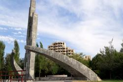 Arabkir Park