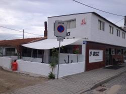 O Mudo Restaurante