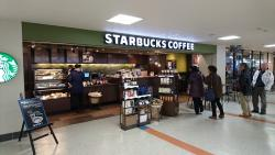 Starbucks Coffee Nagasaki Airport