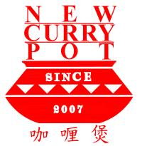 New Curry Pot