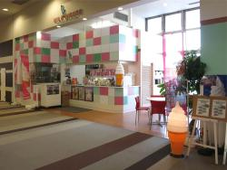 Sapporo Milk House Omagari