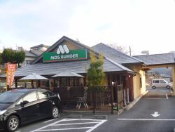 Mos Burger, Nishiwaki