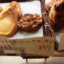 La Boulangerie Pure