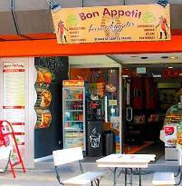Bon Apetit  Agyptische Spezialitaten