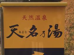 Sportsuman House Suzuka