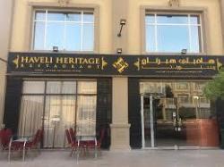 Haveli Heritage