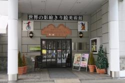 Sekai No Kagee Kirie Glass Orgel Bijutsu-Kan