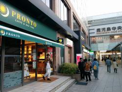 Pronto Kagoshima Chuo-eki West Exit