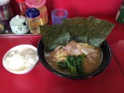 Takamatsuya