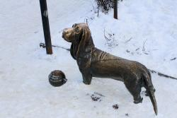 Monument to the Dog