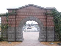 高木原用水路 石橋