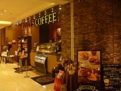 Tully's Coffee Miyazaki Takachiho-Dori