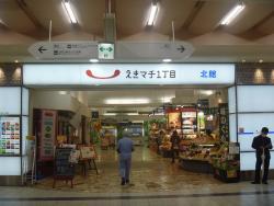 Ekimachi 1 Chome Miyazaki