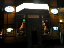 Restaurant Naoussa