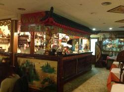 Restaurante Chino Canton