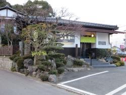 Tenpura Ebina