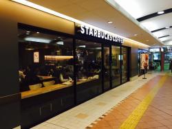 Starbucks Coffee Ebista Nishinomiya