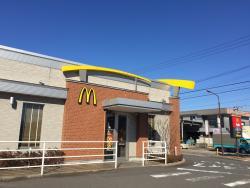 McDonald's Sabae Shinmei