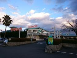 Kurhaus Nagashima