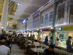 Food Republic Foodcourt - City Square Mall
