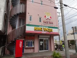 King Tacos Honten