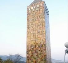 클레이아크 김해미술관