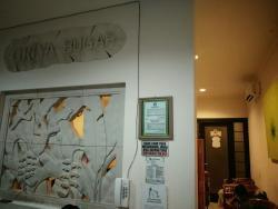 Griya Bugar