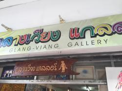 Glang-Viang Gallery