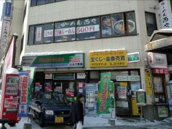 Ramen Nishiya Otaru Station front