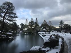 Giardino di Kenrokuen