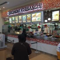 Okonomiyaki Ichiban