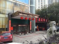 Tan WangFu (Yaoling)