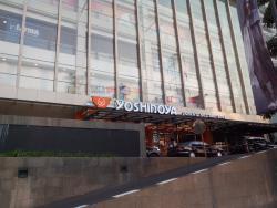 Yoshinoya Lenmarc Mall