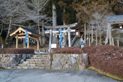 Koka Shrine