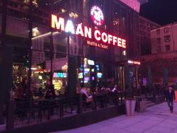 Man C Coffee