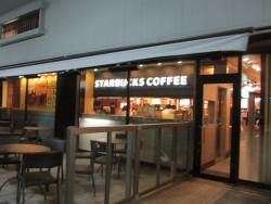 Starbucks Coffee Expasa Gozaisho Service Area (Nobori)