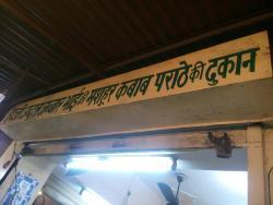 Allahabad Famous Kabab Paratha