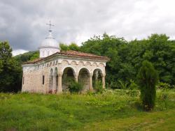 The Plakovo Monastery St Prophet Elias