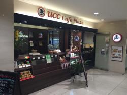 UCC Cafe Plaza, Fukuyama Sun Station