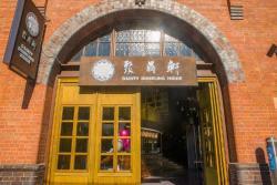 Dainty Dumpling House