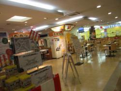 Miki Service Area Downline Information Center