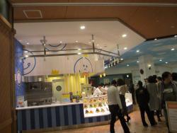 Dessert Okoku Aeon Mall Tokoname