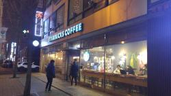 Starbucks Guri Inchang