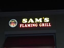 Sam's Flaming Grill