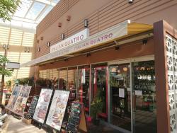 イタリアン クアトロ  あべのキューズモール店