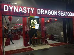 Dynasty Dragon Seafood Restaurant