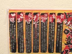 長浜ラーメン とんこつ屋